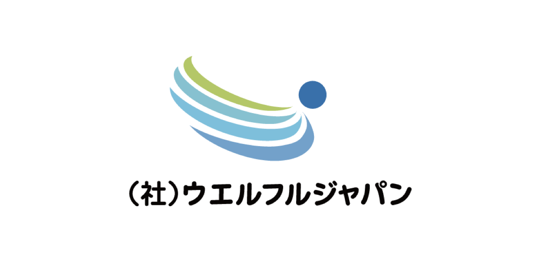 WFJ 一般社団法人ウエルフルジャパン